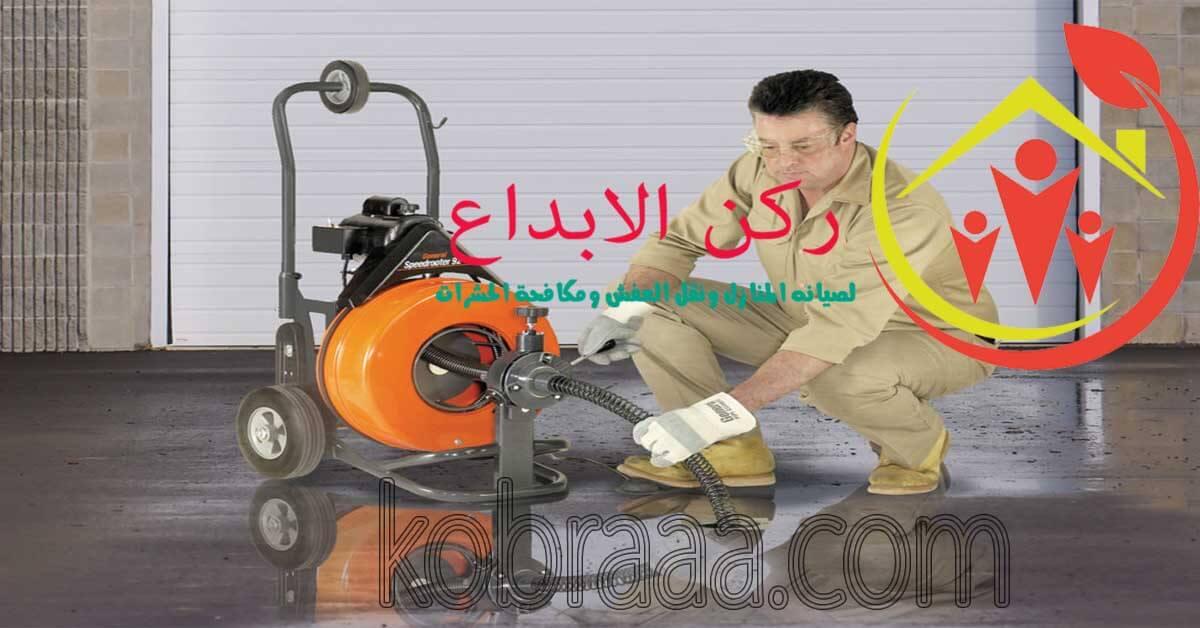 شركة شفط بيارات بالقطيف