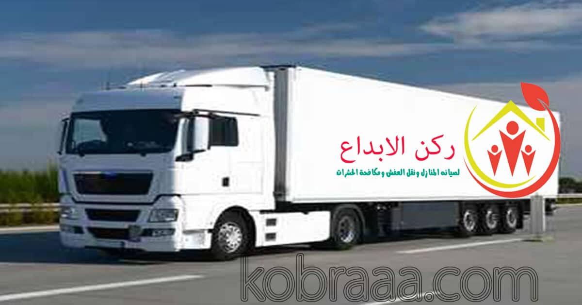 شركة نقل أثاث بالخبر