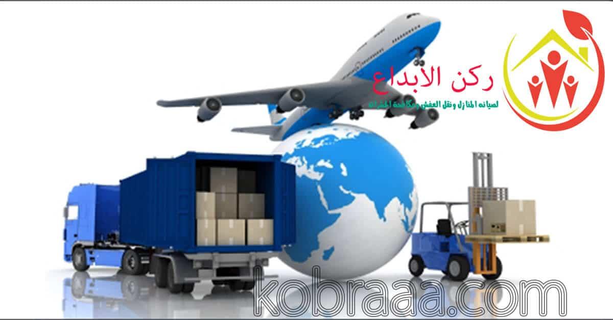 شركة نقل أثاث بتبوك