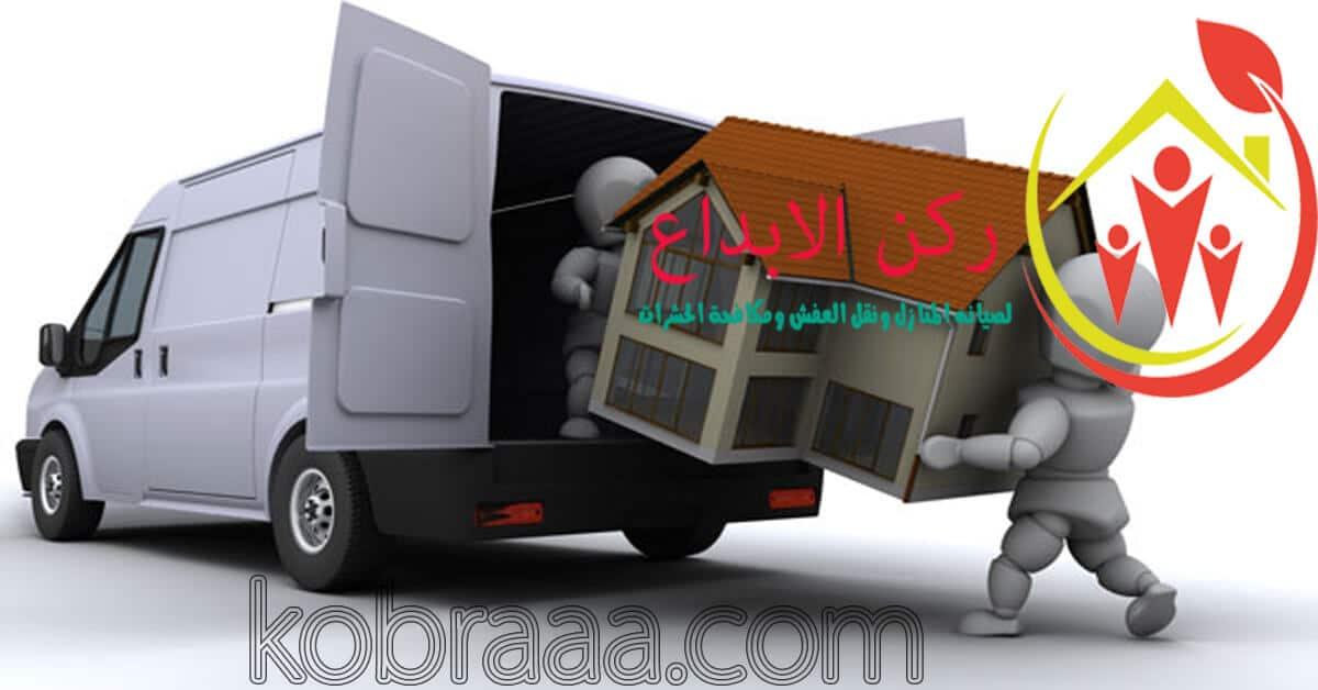 شركة نقل أثاث بالجبيل