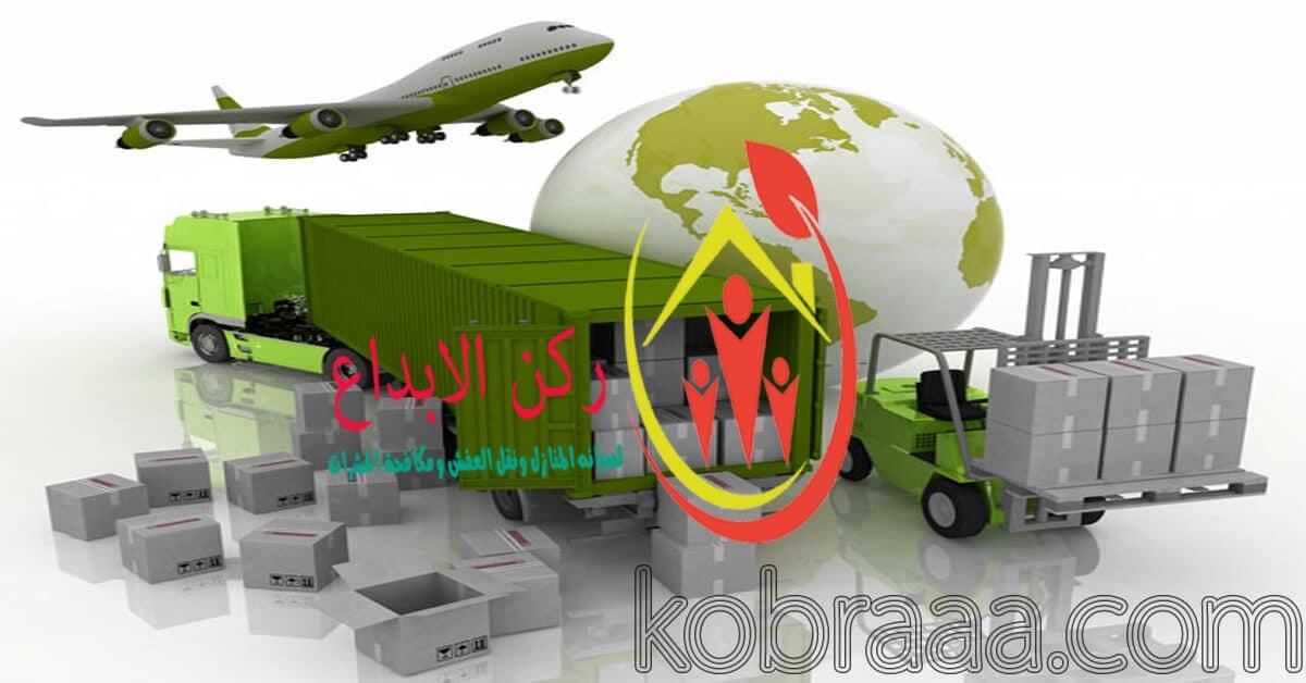 شركة نقل أثاث بأبها وبخميس مشيط
