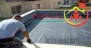 شركة عزل أسطح بالمدينة المنورة