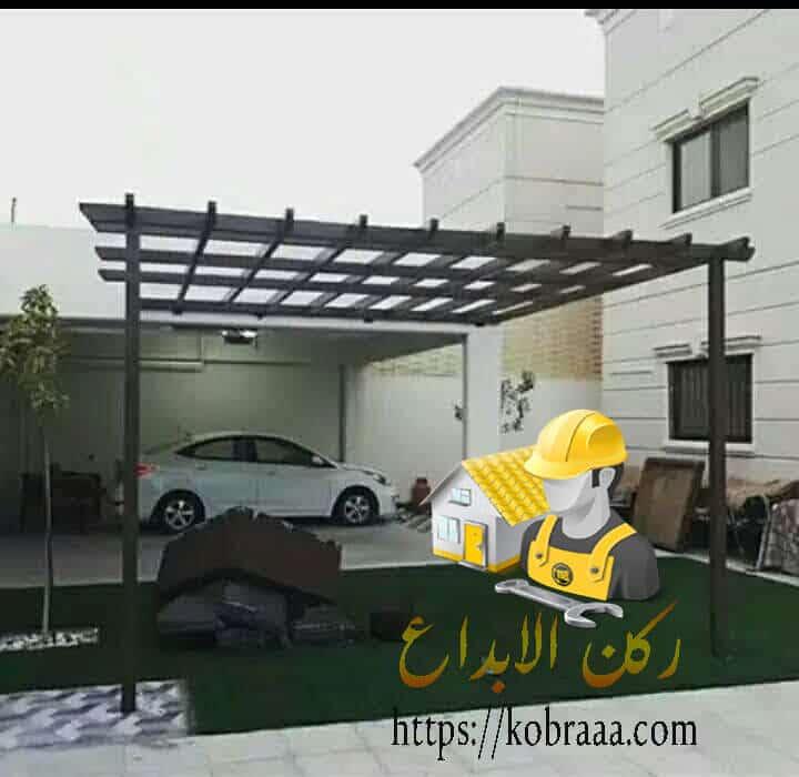 شركة تركيب مظلات بالرياض