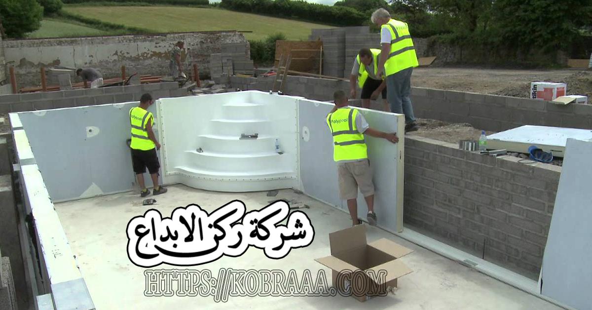شركة عزل حمامات بخميس مشيط